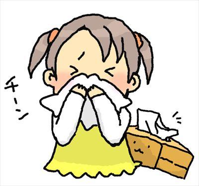 アレルギーなどの病気を発症する